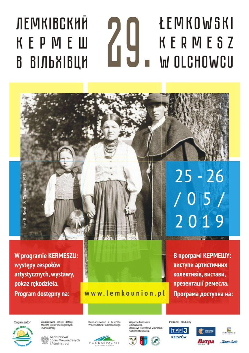29. Łemkowski Kermesz w Olchowcu