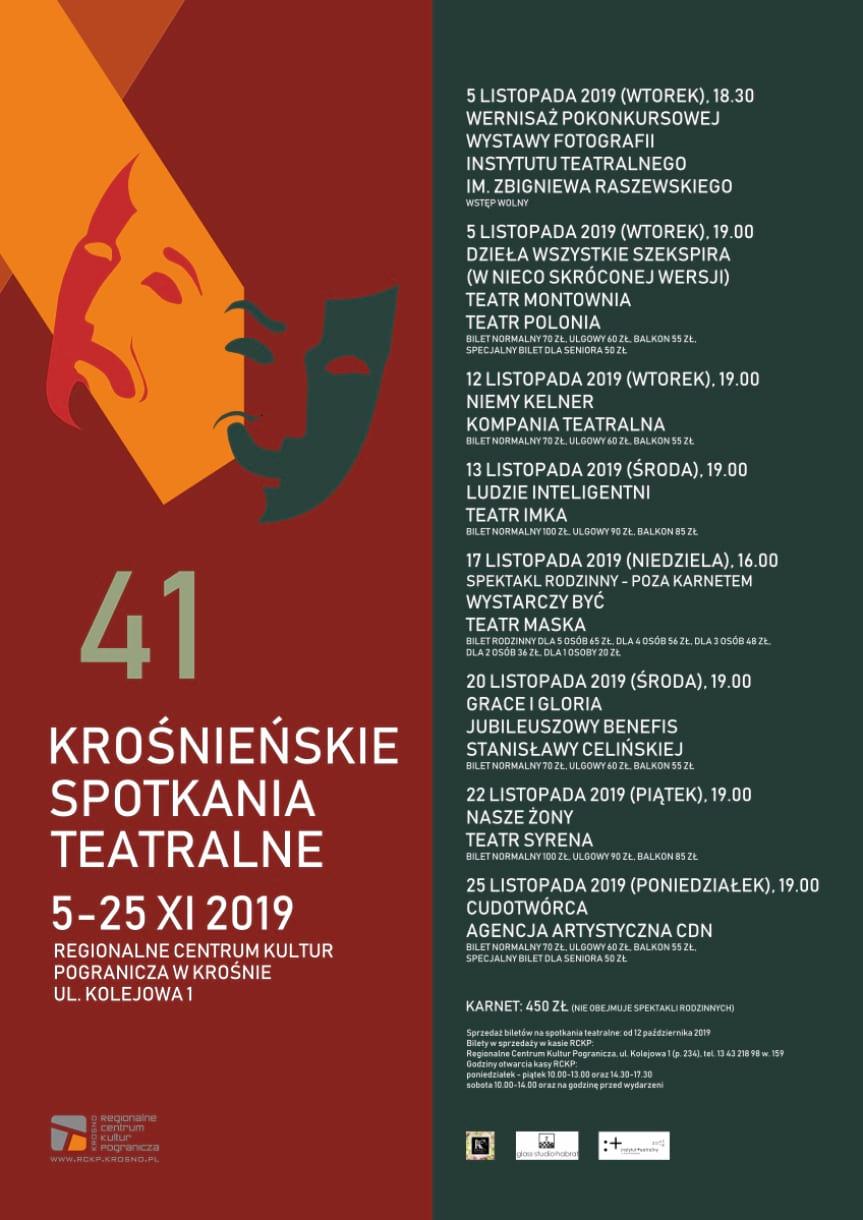 41 Krośnieńskie Spotkania Teatralne