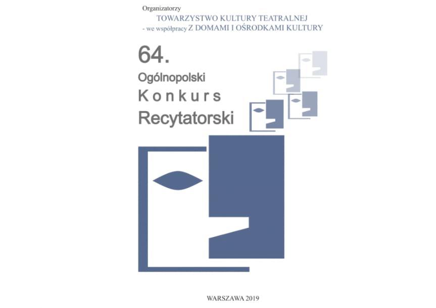 64. Ogólnopolski konkurs recytatorski