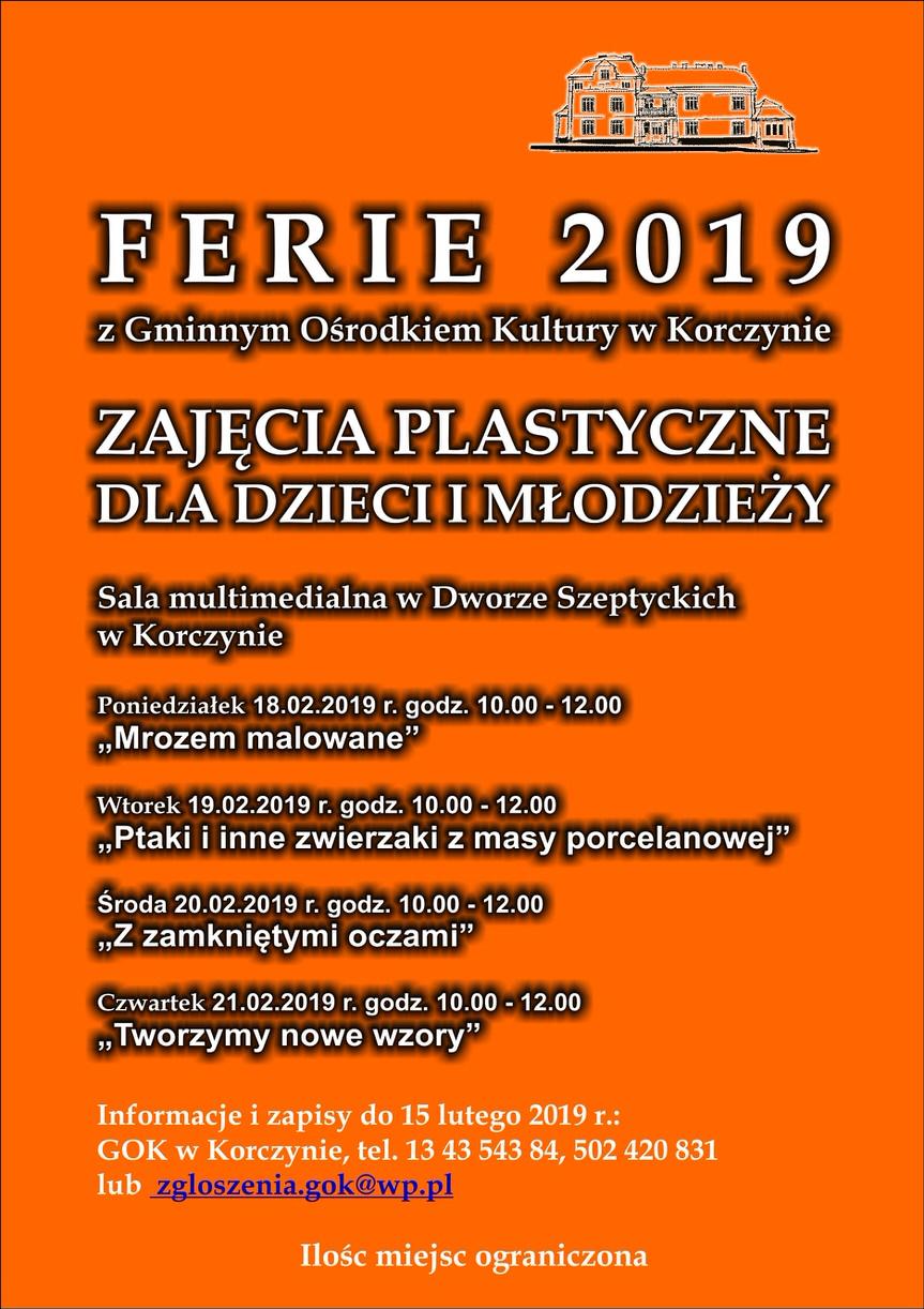 Ferie z Gminnym Ośrodkiem Kultury w Korczynie