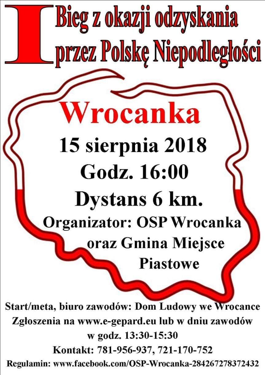 I Bieg z okazji odzyskania przez Polskę Niepodległości