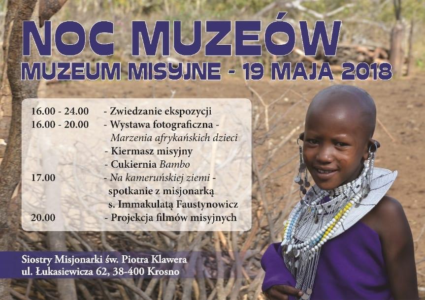 Noc Muzeów - Muzeum Misyjne