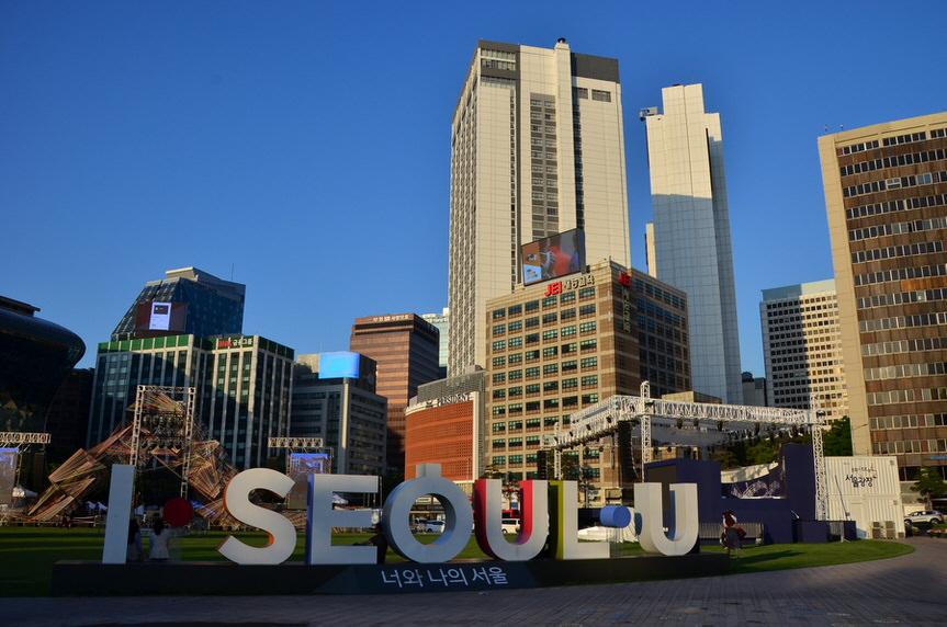Spotkanie podróżnicze. Korea Południowa - kraj pomiędzy Chinami, a Japonią
