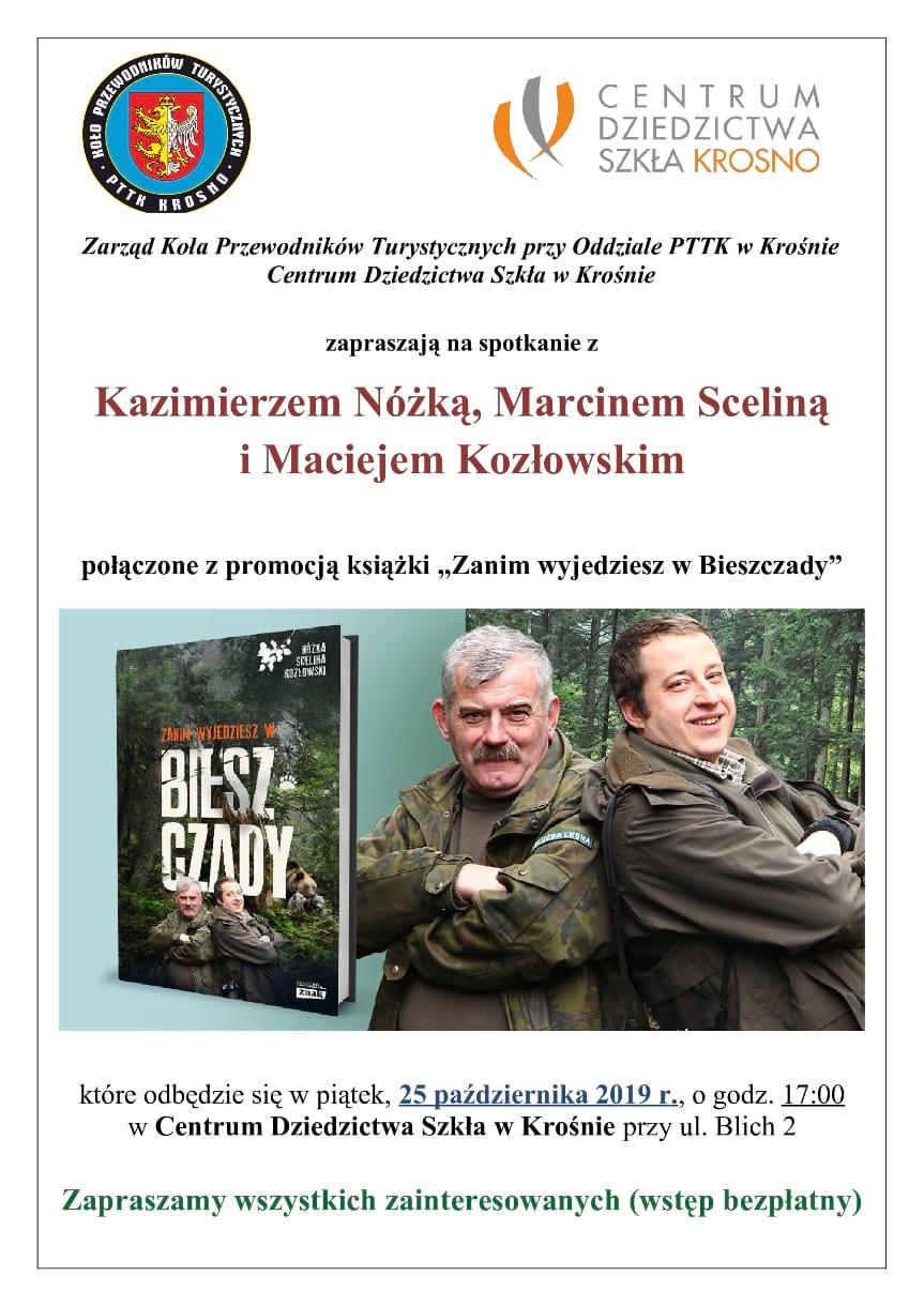 Spotkanie z Kazimierzem Nóżką, Marcinem Sceliną i Maciejem Kozłowskim