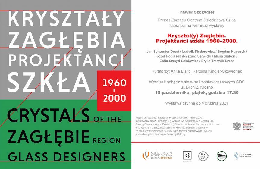 """Wernisaż wystawy """"Kryształ(y) Zagłębia Projektanci szkła 1960–2000"""""""