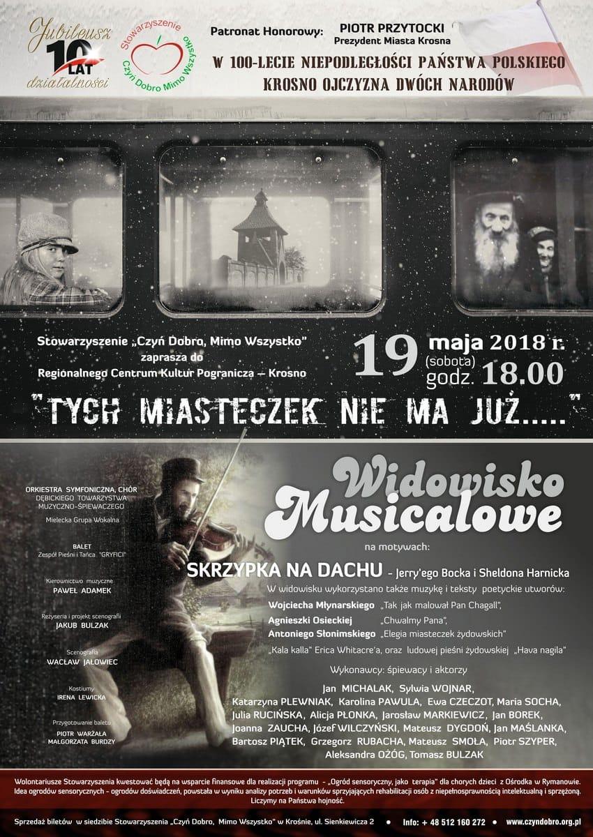 """Widowisko Musicalowa """"Tych miasteczek nie ma już..."""""""