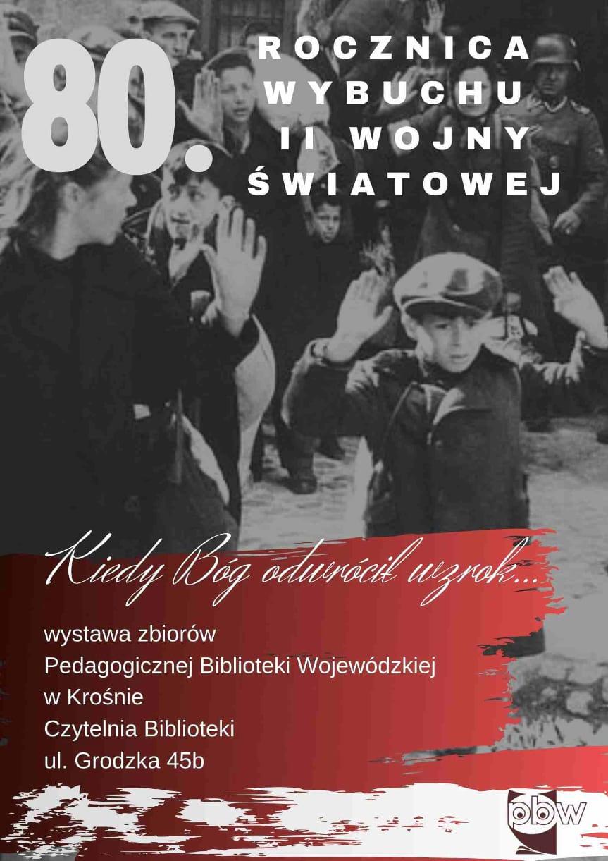 Wystawa w PBW w Krośnie