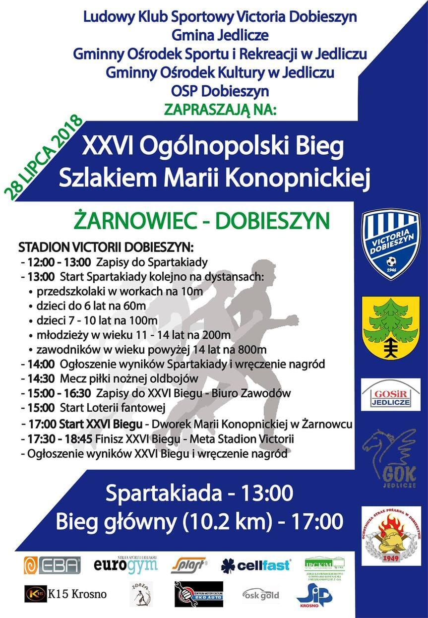 XXVI Ogólnopolski Bieg Szlakiem Marii Konopnickiej