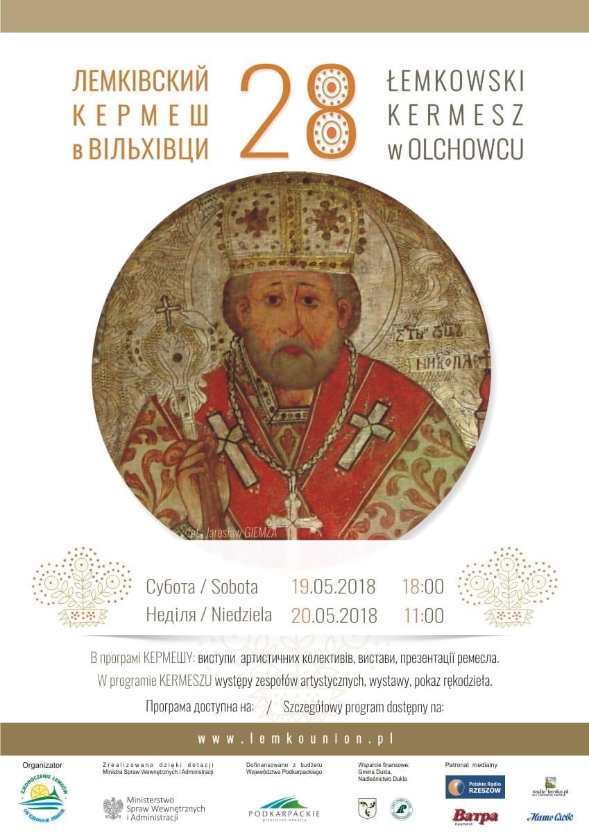 XXVIII Łemkowski Kermesz w Olchowcu