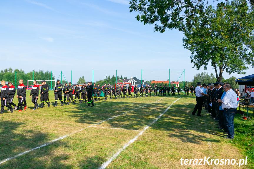 Gminne zawody sportowo - pożarnicze we Wrocance