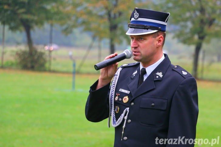 Międzygminne zawody sportowo - pożarnicze w Lubatówce