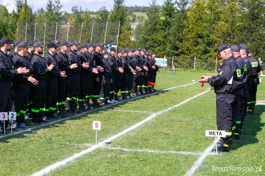 Międzygminne zawody sportowo - pożarnicze w Lubatowej