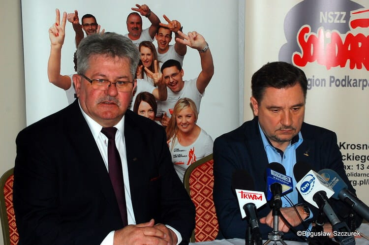 """Obrady Komisji Krajowej NSZZ """"Solidarność"""" w Krośnie"""