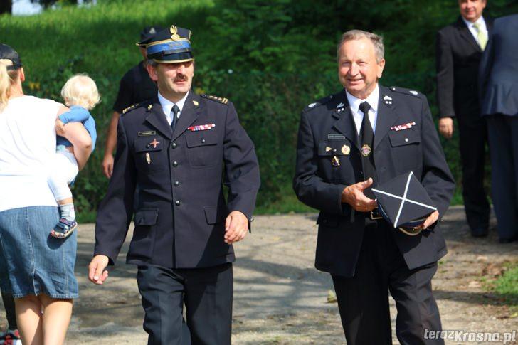 Potok: Gminne Zawody sportowo - pożarnicze