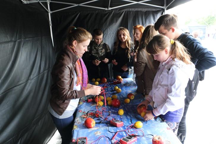 Krosno: Festiwal Nauki