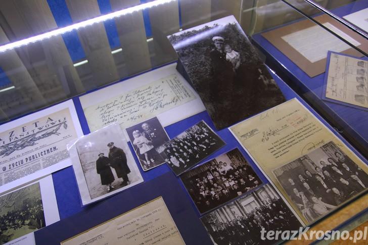 Podkarpacka Izba Pamięci Służb Policyjnych