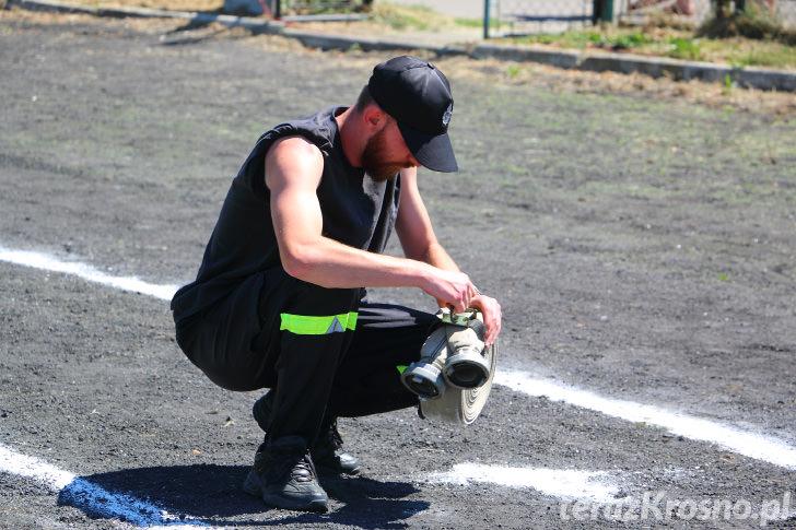 Gminne Zawody Sportowo - Pożarnicze jednostek OSP z Gminy Rymanów