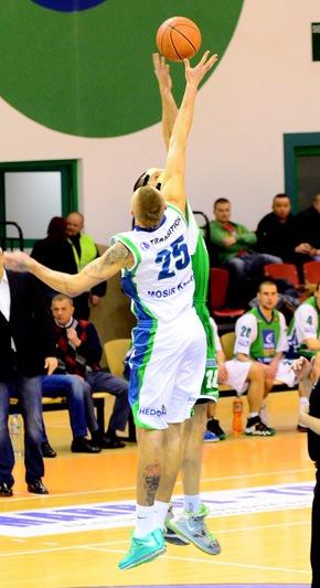 MOSiR PBS Bank KHS Krosno - Znicz Basket Pruszków 77:47